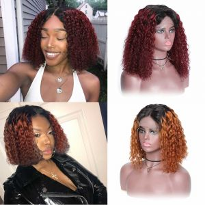 Donmily 13x4 Jerry Curly BoB Lace Front Wig 150 Density Color T1B99J/T1B30